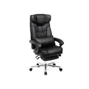 Chaise de bureau de luxe